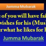 Images for Jumma Mubarak Quotes