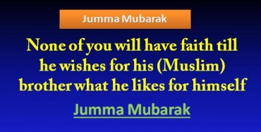 Jumma Mubarak Quotes Pictures