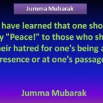 Latest Jumma Mubarak Wallpapers
