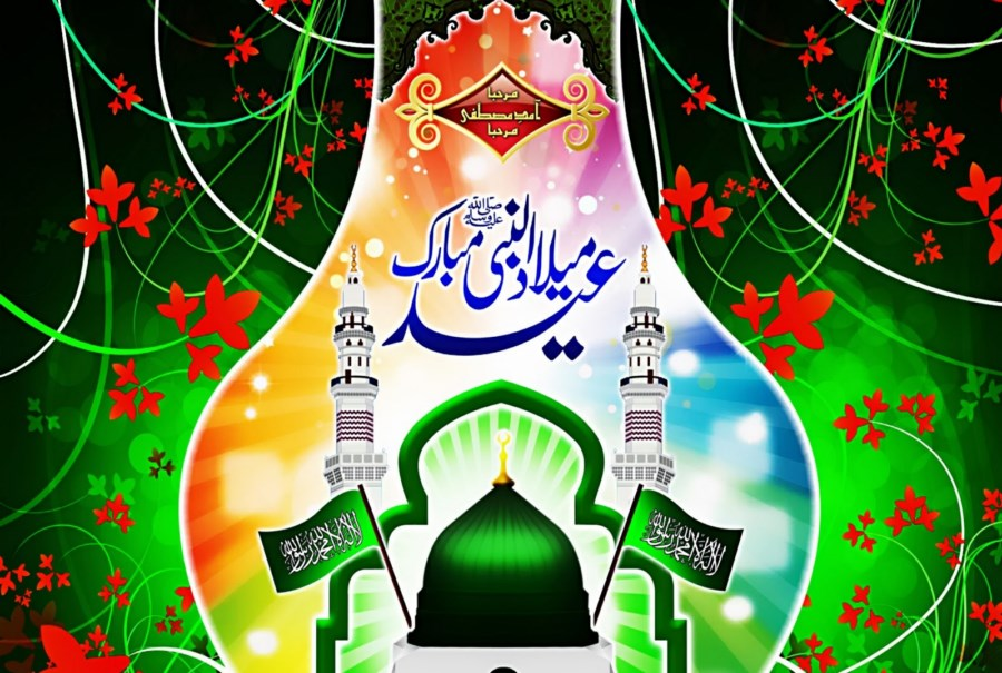 12 Rabi Ul Awal 2015 Wallpaper