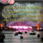 Happy New Year Quotes 2015 Card in Red