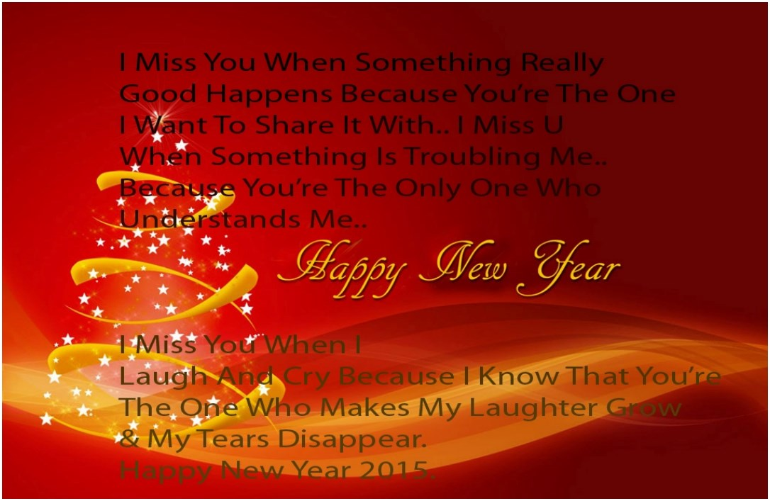 Happy New Year Quotes 2018 Pictures