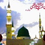 Islamic 12 rabi ul awal wallpapers 2015