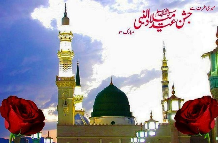 Islamic 12 rabi ul awal wallpapers 2018