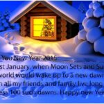 Happy New Year Quotes 2015 Wishes PIctures