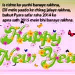 Lovely Happy New Year Pictures of Quotes