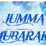 Ramadan Pehal Jumma Mubarak Photos