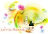 Blue Jumma-Mubarak wallpapers hd
