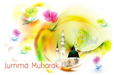 Ramadan Jumma Mubarak HD Wallpapers