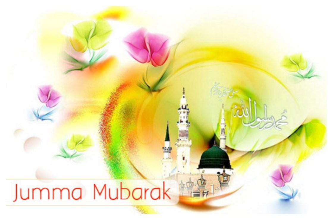 Blue Jumma-Mubarak wallpapers hd