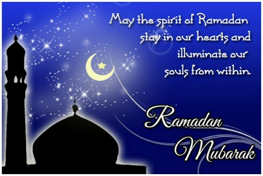 Ramzan-ul-Mubarak E-Cards
