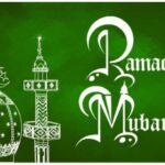 Download Ramadan ul Mubarak HD Wallpapers