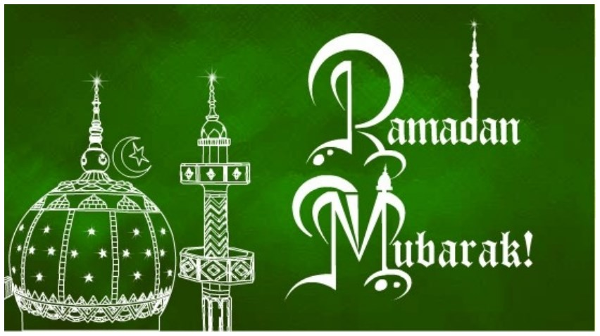 Download Ramadan ul Mubarak HD Wallpapers