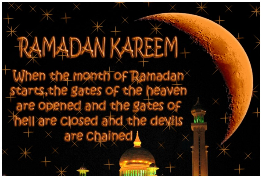 Happy Ramzan Ul Mubarak HD