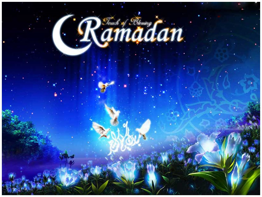 Happy Ramadan ul Mubarak hd wallpapers