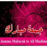 Jumma-Mubarak with 4 Qul Qurani Ayat