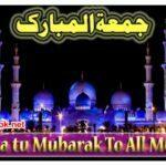 Jumma-Mubarak Hadith Pic