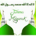 Jumma-Mubarak with Lohe Qurani