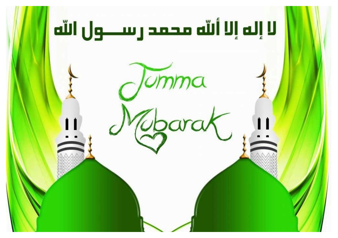 Ramadan Jumma Mubarak Photos Second Jumma