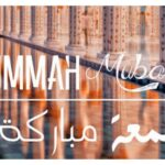 Jumma Mubarak HD Wallpapers 2015