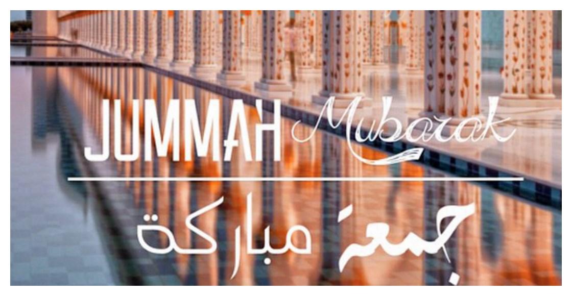 Jumma Mubarak HD Wallpapers 2015