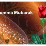 New Jumma mubarak with Allah Muhammad Name