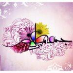 Ramadan Jumma Mubarak Photos (4)