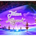 Ramadan Jumma Mubarak Photos PNG Wallpapers