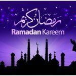 New Happy Ramadan ul Mubarak hd wallpapers
