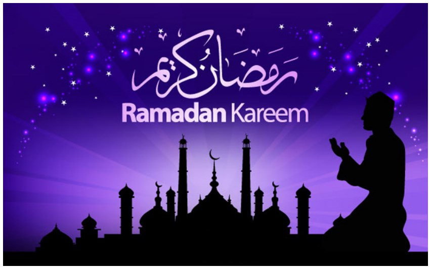 New Happy Ramadan ul Mubarak hd wallpapers