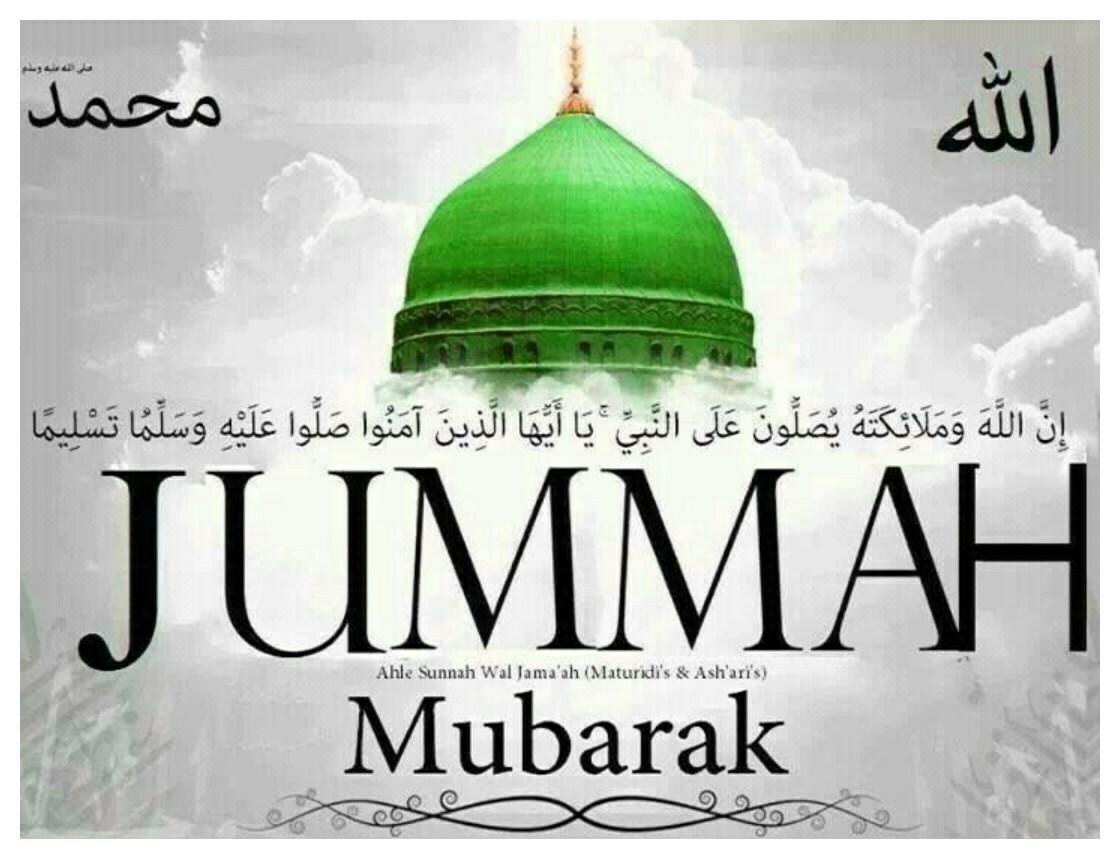 Jumma-Mubarak Hadis Photos