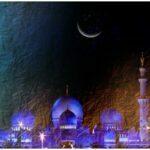 Ramadan Mubarak Wallpaper HD Images