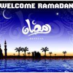 Ramzan Ul Mubarak - Wallpapers