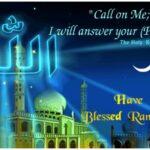 ramzan ul mubarak wallpaper