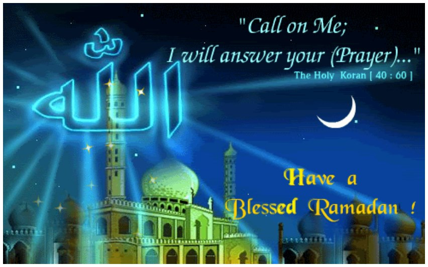 ramzan ul mubarak wallpaper HD