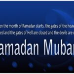 ramzan ul mubarak ki dua