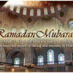 Happy Ramzan ul Mubarak SMS Pics