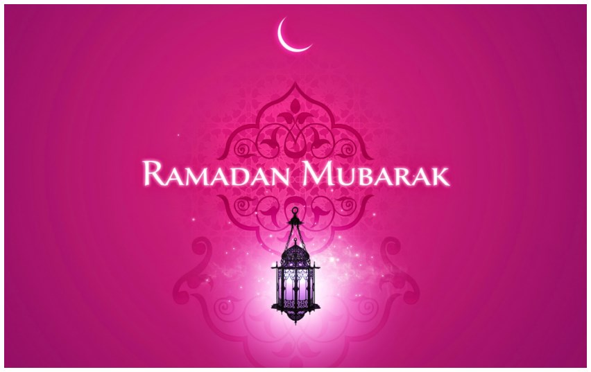 Ramzan ul Mubarak Nice Wallpapers 2017