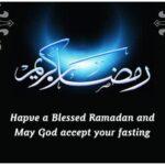 ramzan ul mubarak urdu