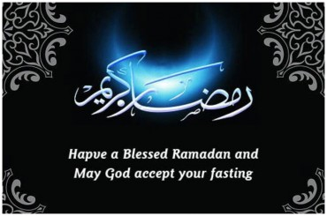 Ramzan ul Mubarak hd Wallpapers