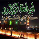 Latest Lailatul Qadr Hd Wallpapers download