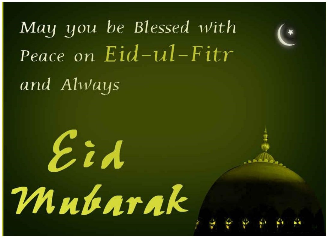 Colorful Eid ul Fitr Mubarak Wallpaper