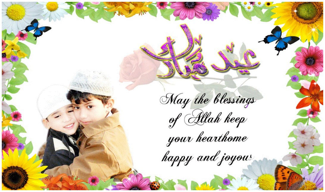 Flower eid greeting wallpapers in Hd