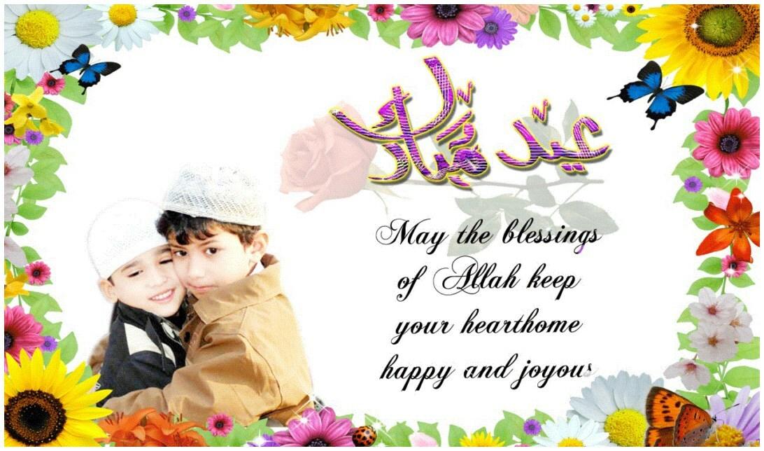 Flower eid greeting wallpapers in Hd