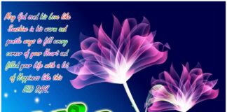 Eid Saeed Quotes HD celebration wallpapers