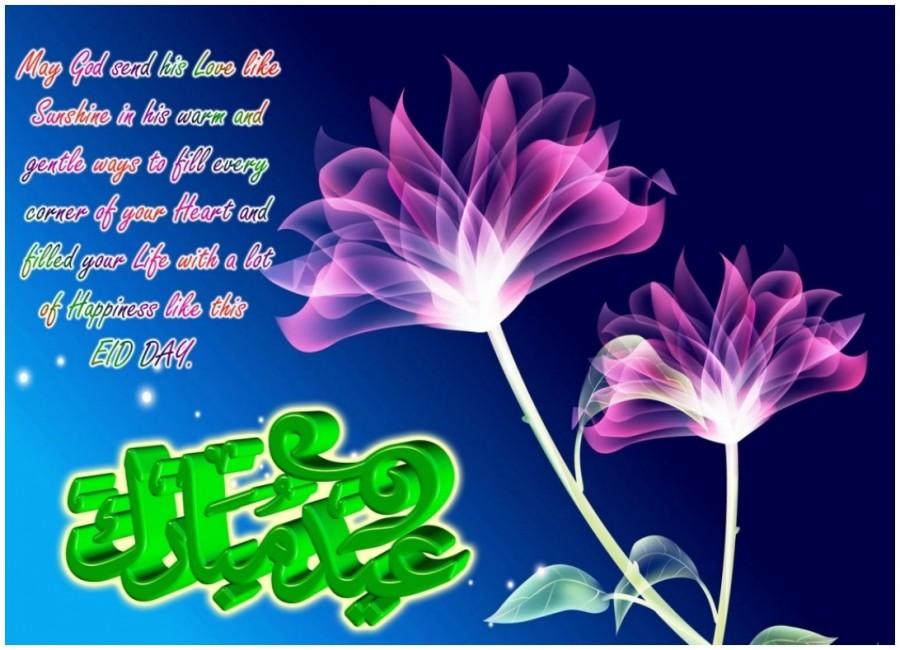 Happy Eid ul fitr Mubarak HD wallpapers Download