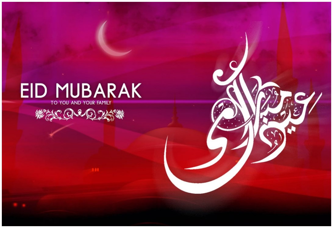 Eid Mubarak - 02 - Desktop Wallpapers for kids | Mocomi