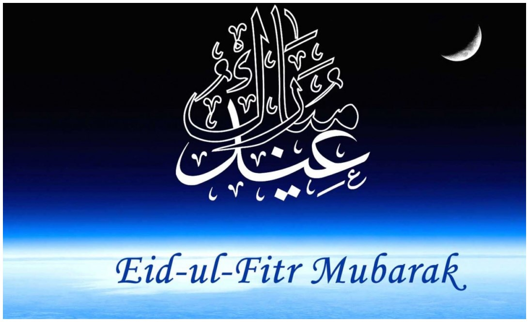 Eid ul Fitr Mubarak Stylish Hd wallpaper