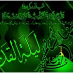 Best Lailatul Qadr Hd Wallpapers Collection