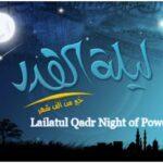 Free Lailatul Qadr Pics